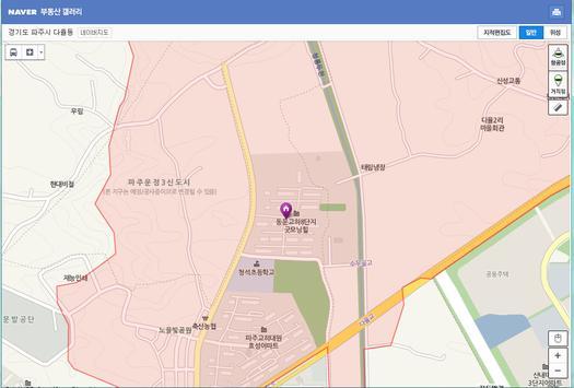 교하토마토공인 apk screenshot