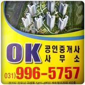 ok공인중개사사무소 icon