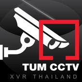 Tum CCTV icon