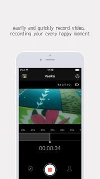 VeePai screenshot 3