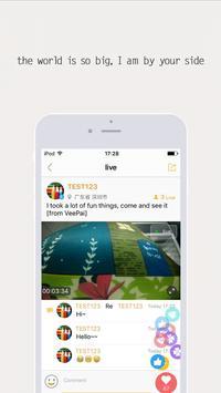 VeePai screenshot 1