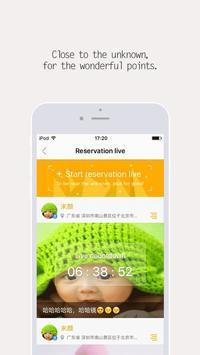 VeePai screenshot 2