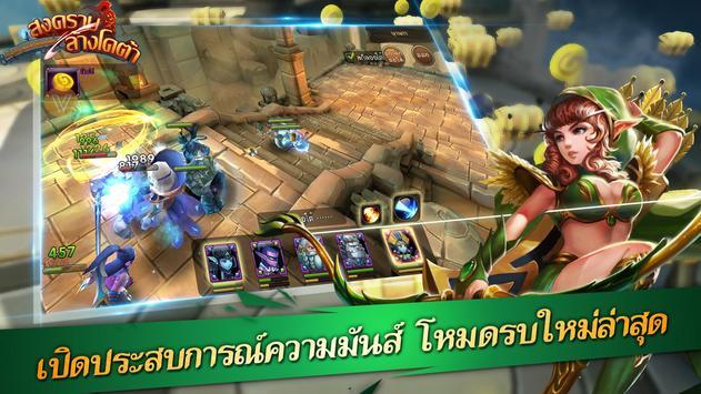 สงคราม ล้างโดต้า-Dot Legend apk screenshot