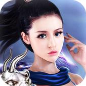 Queen of Three Kingdoms Ⅱ icon