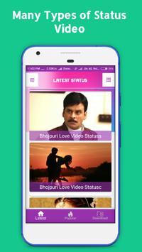 Bhojpuri Video Status screenshot 4