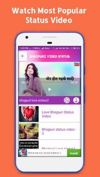 Bhojpuri Video Status screenshot 5