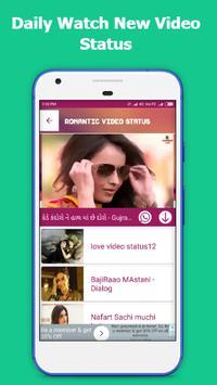 Romentic Video Status - Video Status For Whatsapp screenshot 1