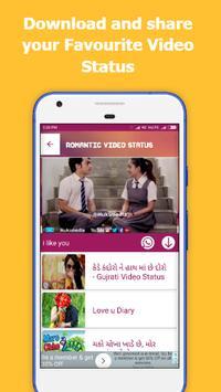 Romentic Video Status - Video Status For Whatsapp screenshot 2