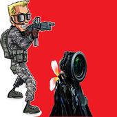 Sniper bold icon