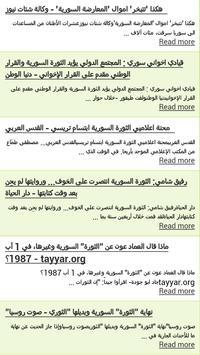 مصر بعد الانقلاب poster