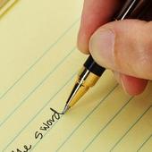 خواطر أقلام الحق icon