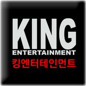 킹엔터테인먼트 icon