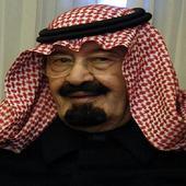عبدالله ابن عبدالعزيز icon