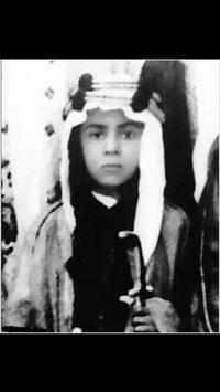 عبدالله ابن عبدالعزيز screenshot 6