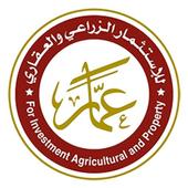 مزارع عمار icon