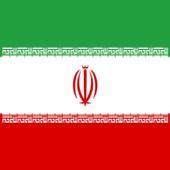 إيران icon