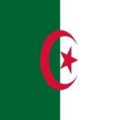 الجزائر icon