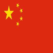 中华人民共和国 icon