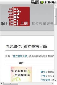 文化新移民 生活學華語 poster