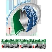 الجامعة الدولية الالكترونية icon
