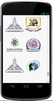الجامعة الدولية الالكترونية apk screenshot