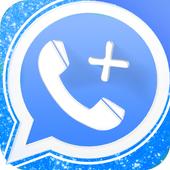 واتس اب أزرق 2018 icon