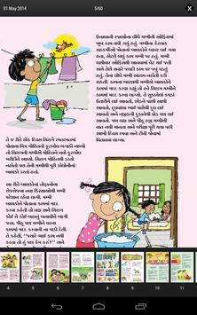 Champak Gujarati apk screenshot