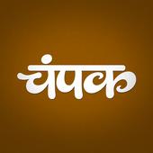 Champak Hindi icon