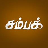 Champak Tamil icon