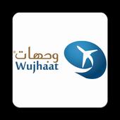 Wujhaat | وجهات icon
