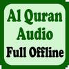 Al Quran Audio MP3 Full Offline ícone