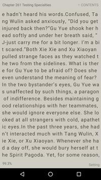 WuXia EBook скриншот 3