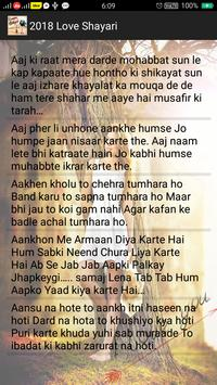 Love Shayari Screenshot 5