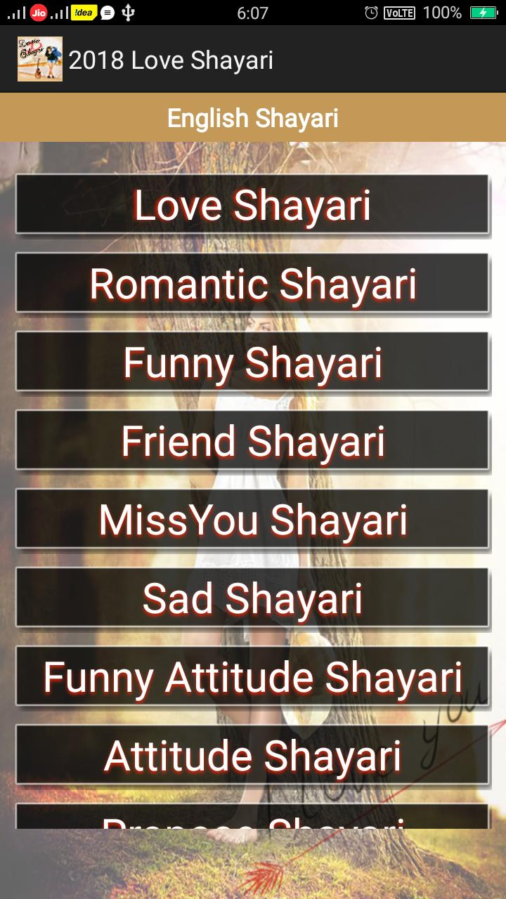 Love Shayari for Android - APK Download