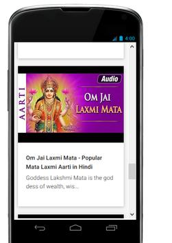 1000 Hindi Devotional Video songs apk screenshot