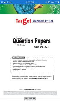 H.S.C science model question paper with solution screenshot 2