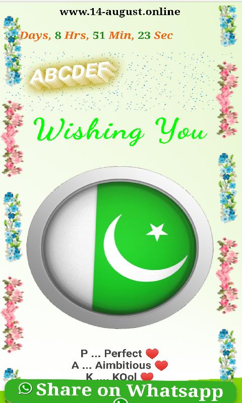 14 August Wishes Enter Your Name and See Magic for Android - APK