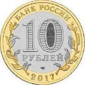 2048 в стиле российских денег icon