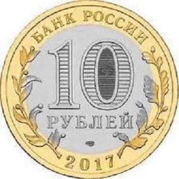2048 в стиле российских денег poster