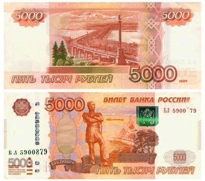 2048 в стиле российских денег screenshot 1