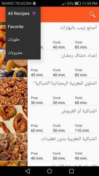 wasafat & chhiwat ramadan 2018 :(وصفات رمضان 2018) screenshot 4