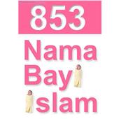 853 NAMA-NAMA BAYI ISLAMI icon