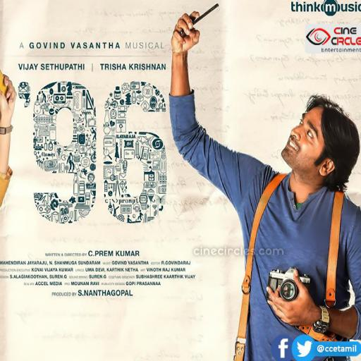 96 Hd Movie For Android Apk Download