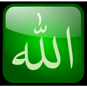 99 Names of Allah With Meaning icon