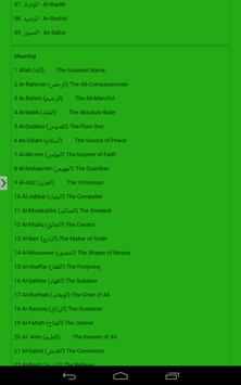 99 Names of Allah With Meaning apk screenshot