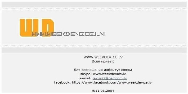 www.weekdevice.lv apk screenshot