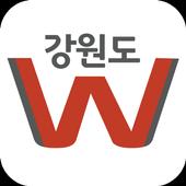 W원주쿠폰 icon