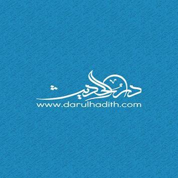 darulhadith screenshot 5