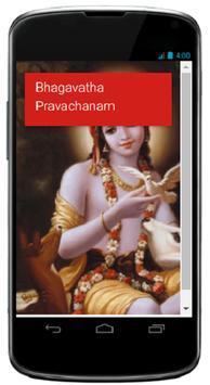 Bhagavatha Pravachanam Audio poster