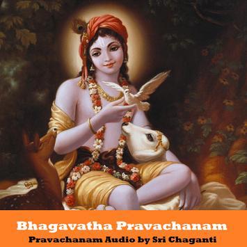 Bhagavatha Pravachanam Audio screenshot 5